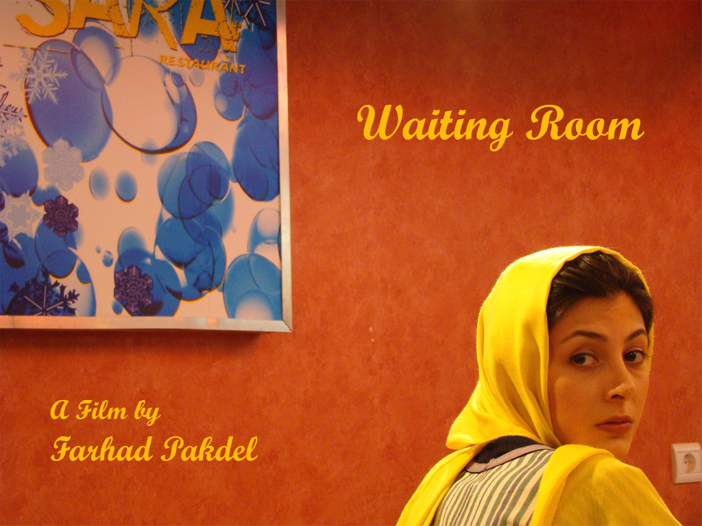 The-Waiting-Room